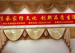 窗帘制作培训,广州长沙窗帘培训学员作品