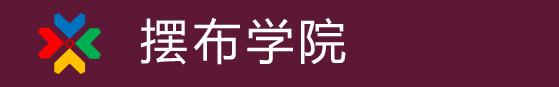 窗业先锋窗帘布艺培训 logo
